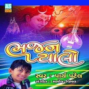 Parth Patel 歌手頭像