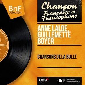 Anne Laloe, Guillemette Boyer 歌手頭像