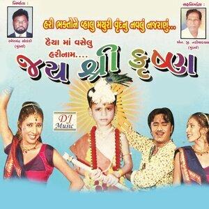 Asha Thakor, Induben Vaghela, Sonal Patel 歌手頭像