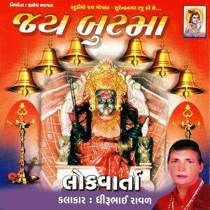 Dhirubhai Raval 歌手頭像