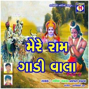 Sudhir Rawal, Ramila Rathwa 歌手頭像