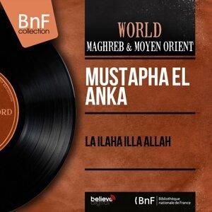 Mustapha El Anka 歌手頭像