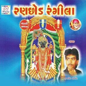 Munna Raja, Rajdeep Barot 歌手頭像