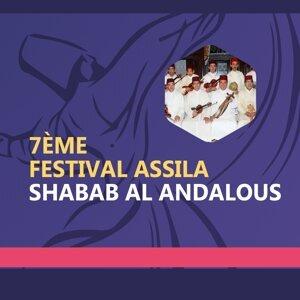 Shabab Al Andalous 歌手頭像