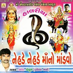 Ramesh, Ghenuj 歌手頭像