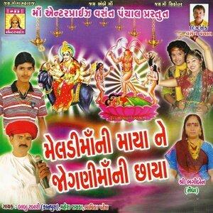Babu Rabari, Mahesh Raska, Bhavika Patel 歌手頭像