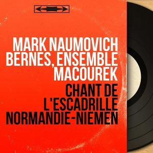 Mark Naumovich Bernes, Ensemble Macourek 歌手頭像