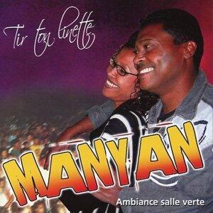 Chantale Ivara, Alain Sensé 歌手頭像