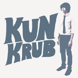 Kunkrub 歌手頭像