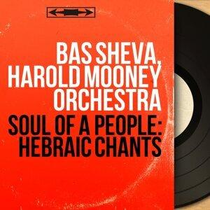 Bas Sheva, Harold Mooney Orchestra 歌手頭像