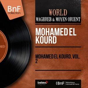Mohamed El Kourd 歌手頭像
