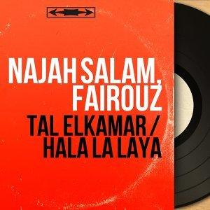 Najah Salam, Fairouz 歌手頭像