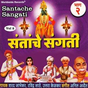 Uthara Kelkar, Ravindra Sathe, Sharad Jambekar 歌手頭像