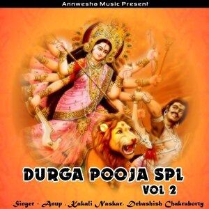 Anup, Kakali Naskar, Debashish Chakraborty 歌手頭像