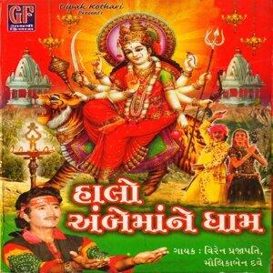 Viren Prajapati, Maulika Dave 歌手頭像