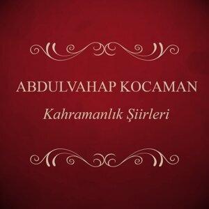 Abdulvahap Kocaman 歌手頭像