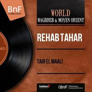 Rehab Tahar 歌手頭像