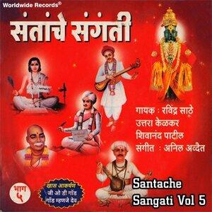 Ravindra Sathe, Shivanand Patil, Utara Kelkar 歌手頭像