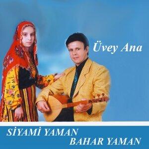 Siyami Yaman, Bahar Yaman 歌手頭像