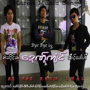 Thaung poo 歌手頭像