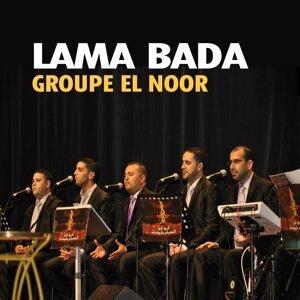 Groupe El Noor 歌手頭像