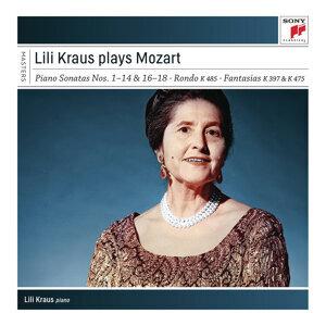 Lili Kraus 歌手頭像