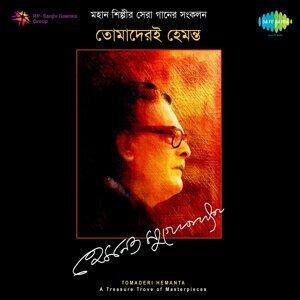 Hemanta Mukherjee, Kanika Banerjee 歌手頭像