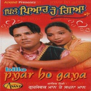 Gursewak Maan, Sapna Maan 歌手頭像