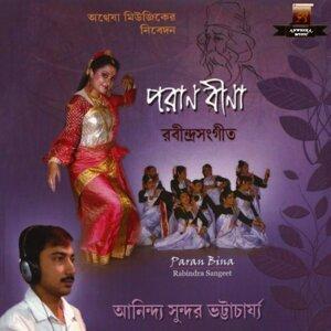 Anindya Sundar Bhattacharya 歌手頭像