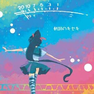 舞風-MAIKAZE & MOKA 歌手頭像