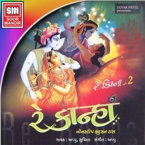 Appu, Suchita Vaz 歌手頭像
