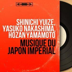 Shinichi Yuize, Yasuko Nakashima, Hozan Yamamoto 歌手頭像
