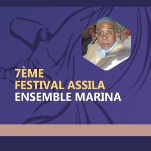 Ensemble Marina 歌手頭像