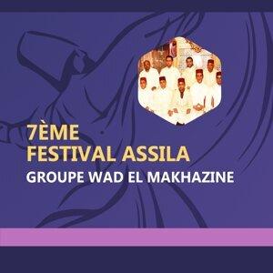 Groupe Wad El Makhazine 歌手頭像