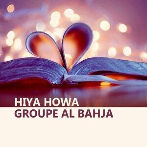 Groupe Al Bahja 歌手頭像