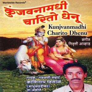 Kashinath Mahsaal 歌手頭像