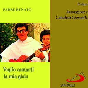 Coro Ragazzi alla ribalta di Angelo di Mario 歌手頭像