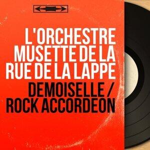 L'orchestre musette de la rue de la Lappe 歌手頭像