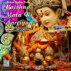 Vandana Bhardwaj, Chetna, Rakesh Kala 歌手頭像
