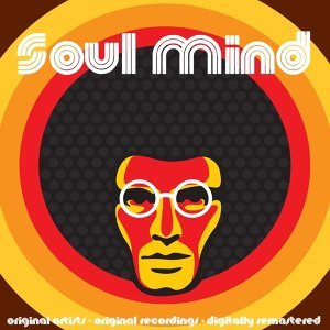 Soul Mind アーティスト写真