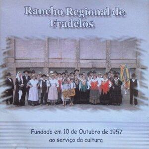 Rancho Regional de Fradelos 歌手頭像