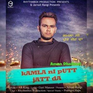 Aman Dhaliwal 歌手頭像