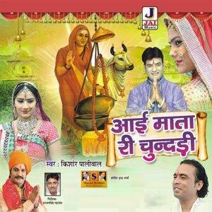 Kishore Paliwal 歌手頭像