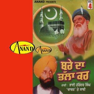 Bhai Harinder Singh Chakar 歌手頭像