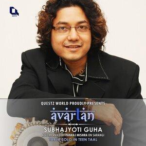 Subhajyoti Guha 歌手頭像