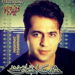 Hashmat Ehsanmand 歌手頭像