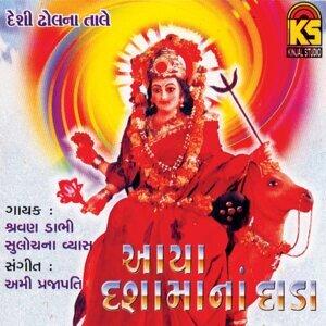 Sharvan Dabhi, Sulochana Vyas 歌手頭像