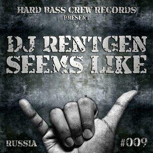 DJ Rentgen