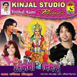Jaya Ravat, Arjun Thakor 歌手頭像