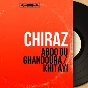 Chiraz 歌手頭像